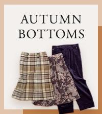 【LOOK@E-SHOP】≪秋ボトムス≫チェックやコーデュロイなど秋のおすすめボトムをご紹介