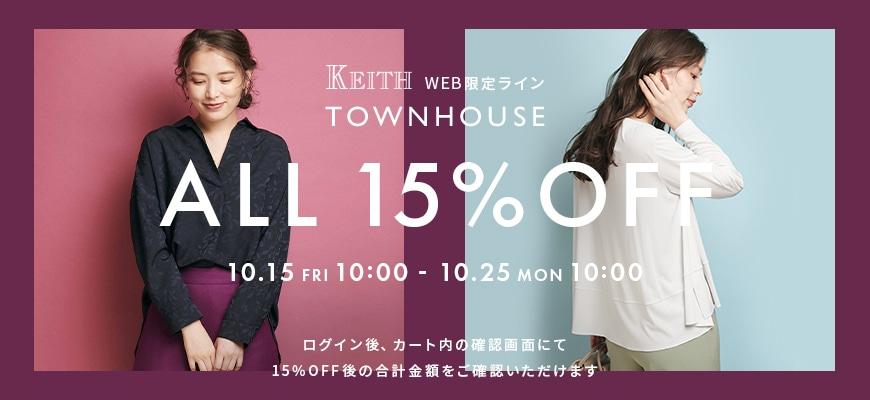 kt-townhouse