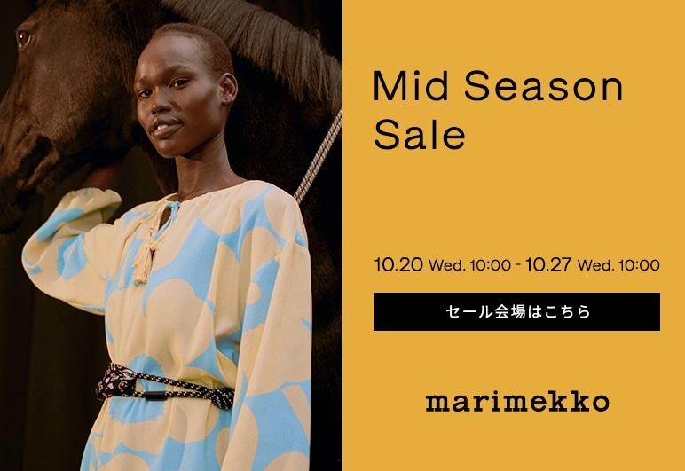 01【MK】会員限定セール_211020