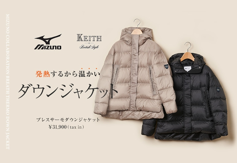 2【KT】MIZUNO ×KEITHコラボ